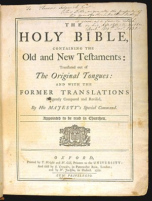 English: Title page of The Holy Bible, King Ja...