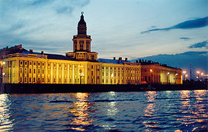 Saint Petersburg, Russia - White Nights with K...