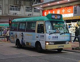 新界區專線小巴93線 - 維基百科。自由的百科全書