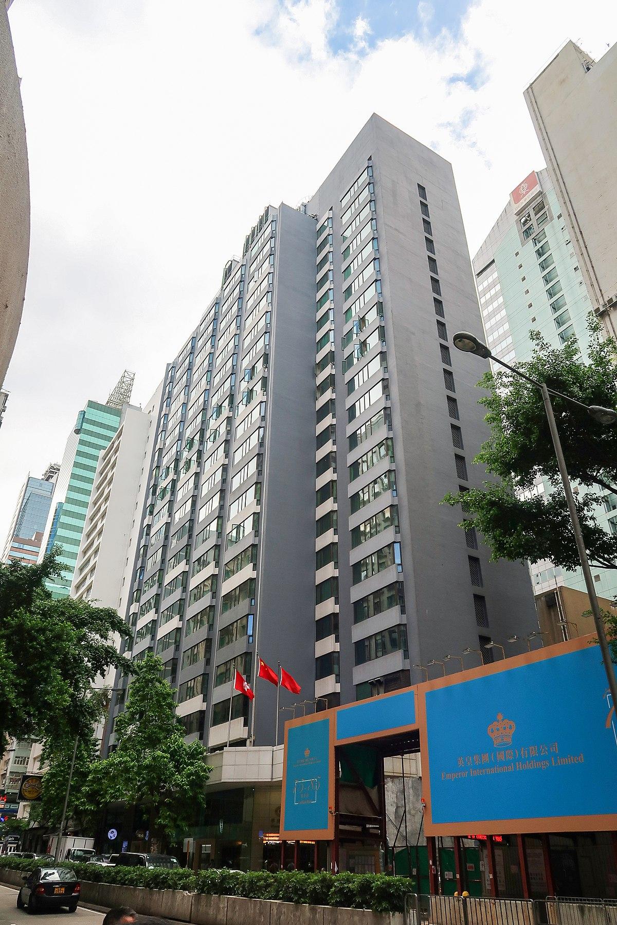 香港華美粵海酒店 - 維基百科,自由的百科全書