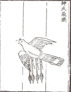 Huolongjing
