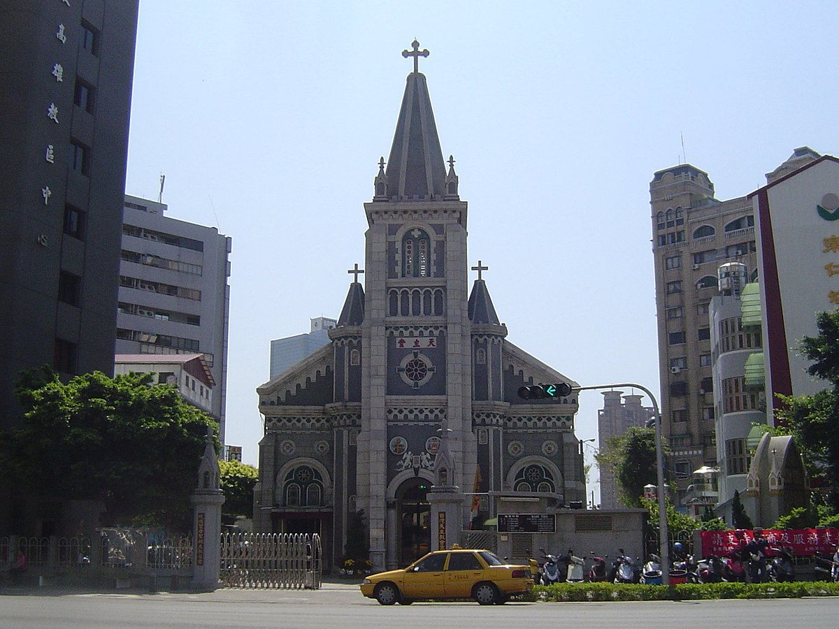 List of cathedrals in Taiwan  Wikipedia