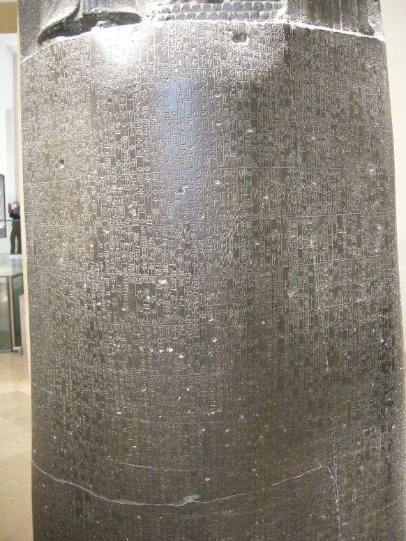 Law Code of Hammurabi