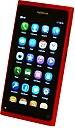 English: Nokia N9 mobile phone running Harmatt...