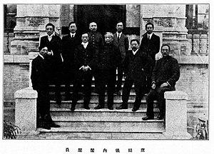 唐紹儀 - 維基百科。自由的百科全書
