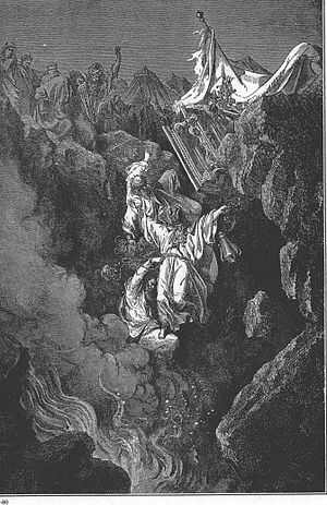 English: The Death of Korah, Dathan and Abiram...