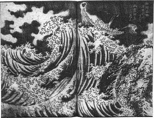 Yūreisen (幽霊船, Ghost ship) from Hokuetsy-Kidan...