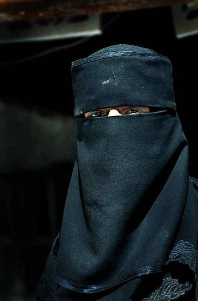 File:Muslim woman in Yemen.jpg