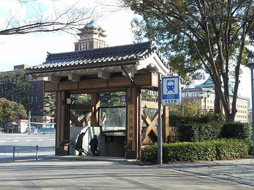 Shiyakusho station Gate 7, Feb. 2016