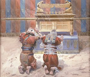 English: Moses and Joshua in the Tabernacle, c...