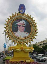 King Vajiralongkorn's portrait on Ratchadamnoen Avenue