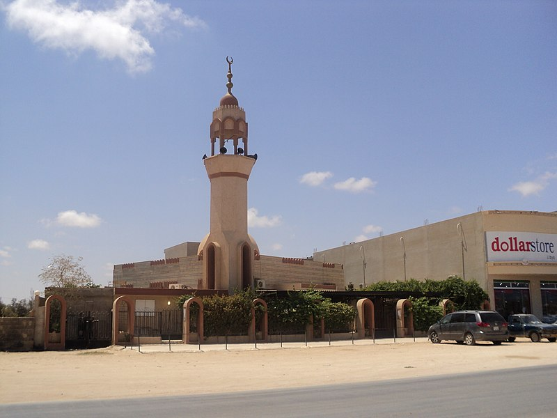 File:Al Hassan wal Hussein mosque, Benghazi.JPG