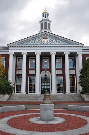 Harvard Business School Baker Library 2009