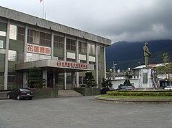 花蓮糖廠 - 維基百科,自由的百科全書
