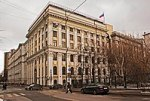 Пленум ВС о начале деятельности кассационных и апелляционных судов