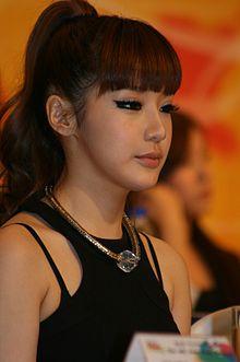 Park Bom in 2009.jpg