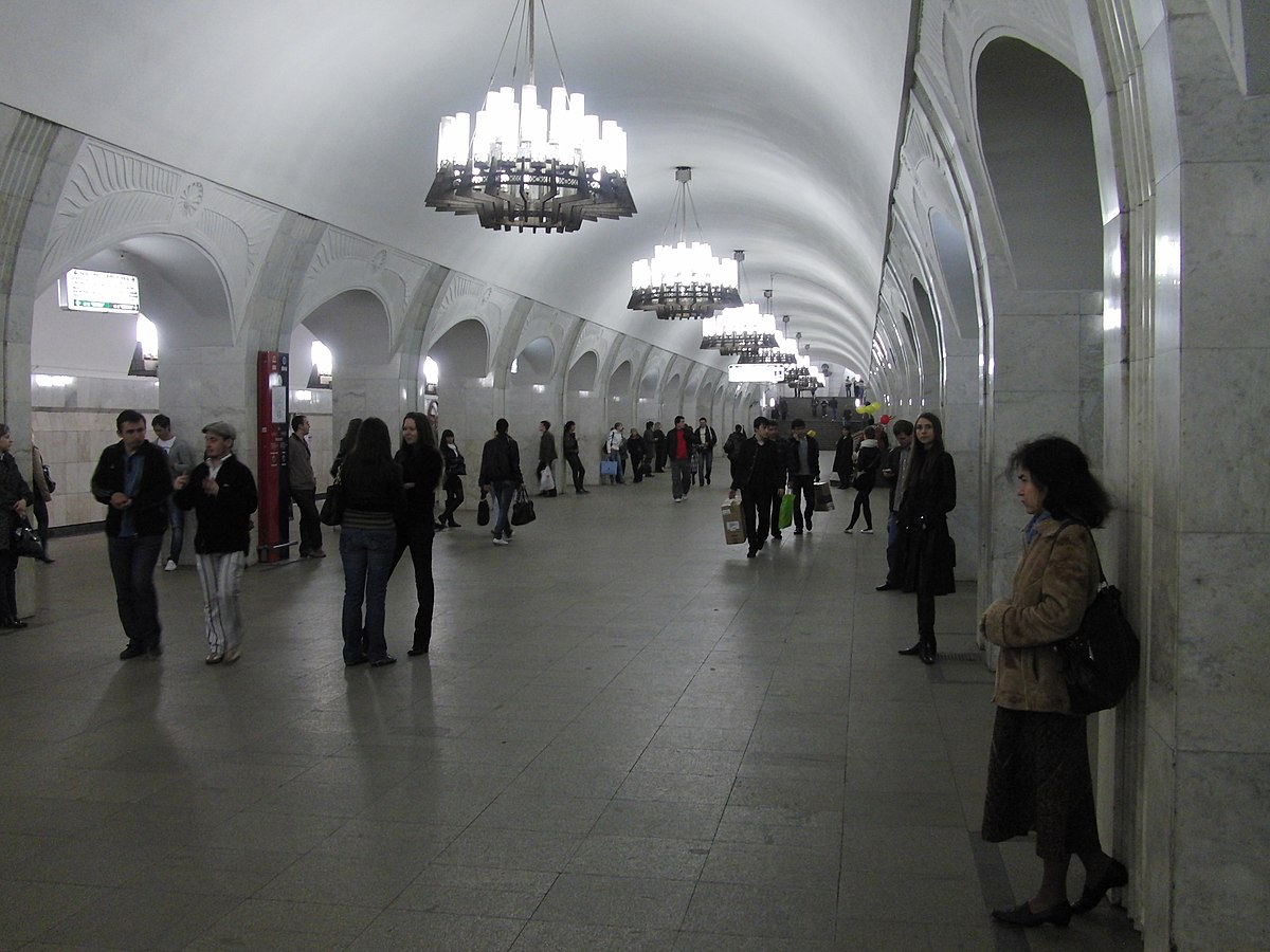 Pouchkinskaa Mtro De Moscou Wikipdia