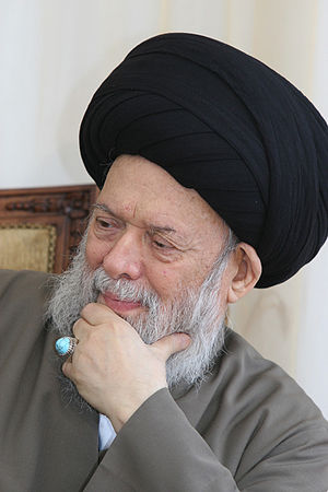 English: Image of Sayed Mohammad Hussein Fadlullah