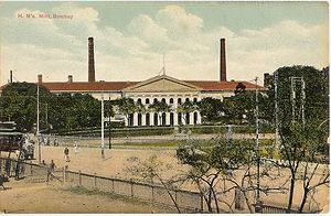 Govt of India Mint, Behind the RBI HQ. Mumbai