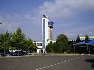 English: Image of the Burgas Airport control tower