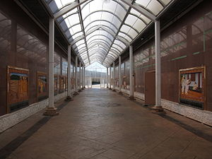 English: The ceremonial passageway depicting t...