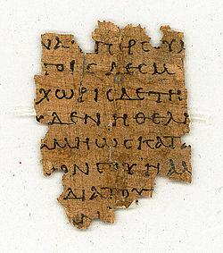 Papyrus 87, recto