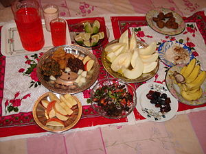 English: Iftar is a meal used to break fasting...