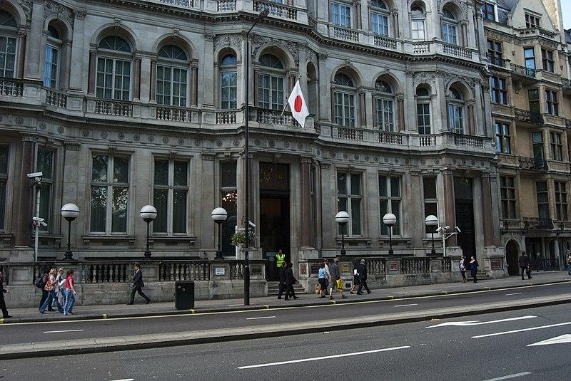 File:Japanese Embassy London 2008 06 19.jpg