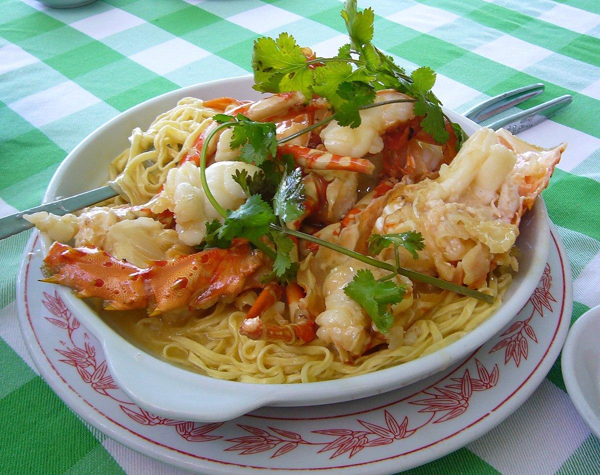 Cuisine chinoise  Wikipdia