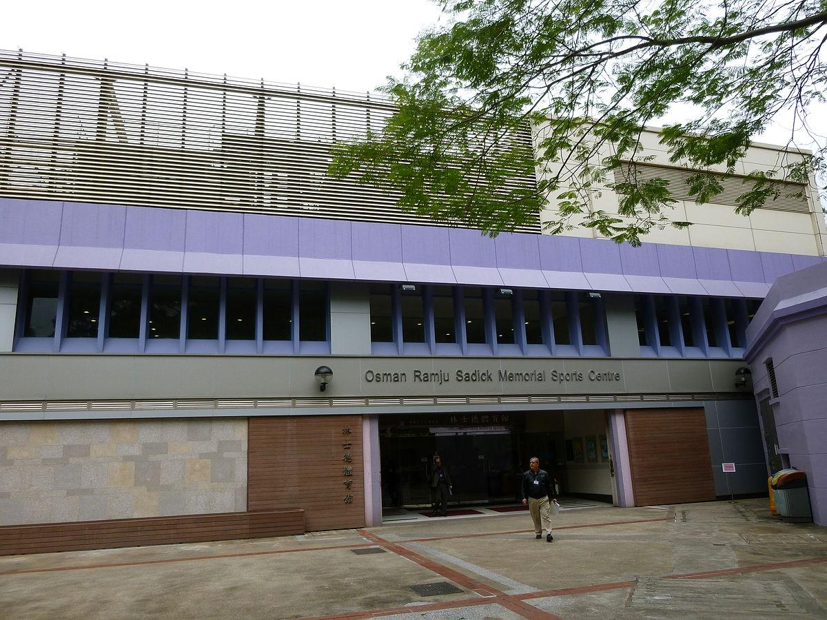 林士德體育館 - 維基百科。自由的百科全書