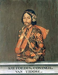 Kehidupan Politik Kerajaan Tidore : kehidupan, politik, kerajaan, tidore, Sultanate, Tidore, Wikipedia