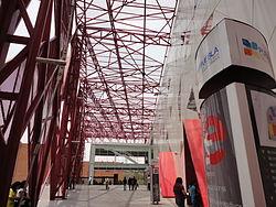 Centro Expositor y de Convenciones de Puebla  Wikipedia la enciclopedia libre
