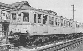 東京地下鐵道1200型電力動車組 - 維基百科,自由的百科全書