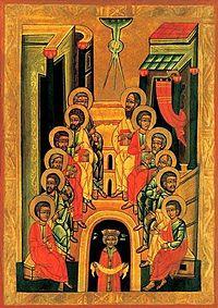 Pentecostés en una representación ortodoxa