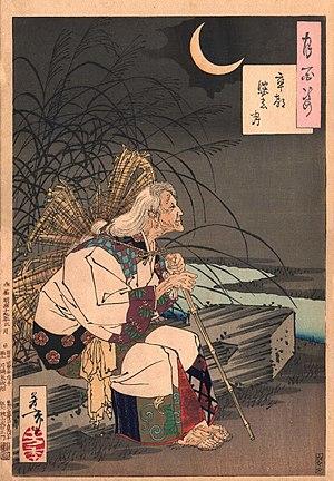 Tsukioka Yoshitoshi; 100 Aspects of the Moon #...