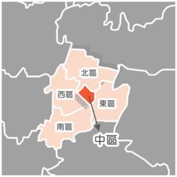 中區 (臺中市) - 維基百科。自由的百科全書