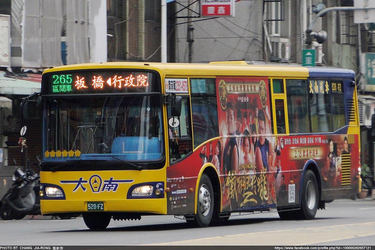 臺北聯營公車265(區間車)路線 - 維基學院,自由的研習社群