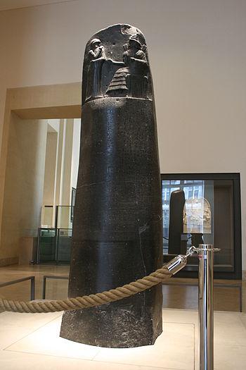 English: Hammurabi code. One of the first law ...