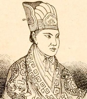 Contemporary drawing of Hong Xiuquan, dating f...