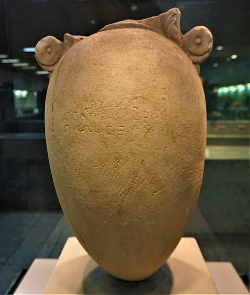 Marble Loutrophoros - 4th Century BC - Syntagma Metro Station Archaeological Collection - Joy of Museum