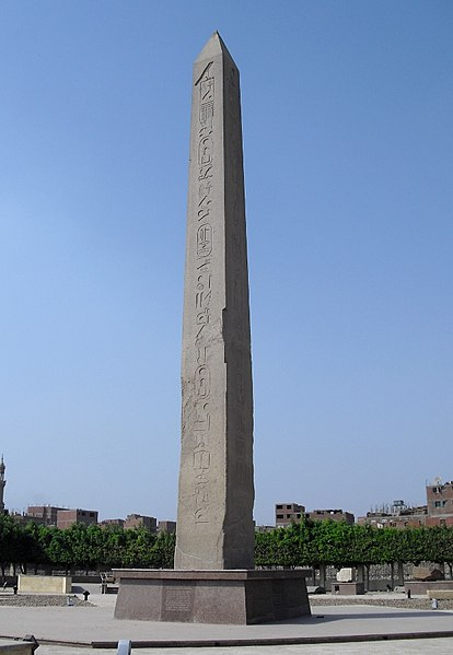 File:Obelisk-SesostrisI-Heliopolis.JPG
