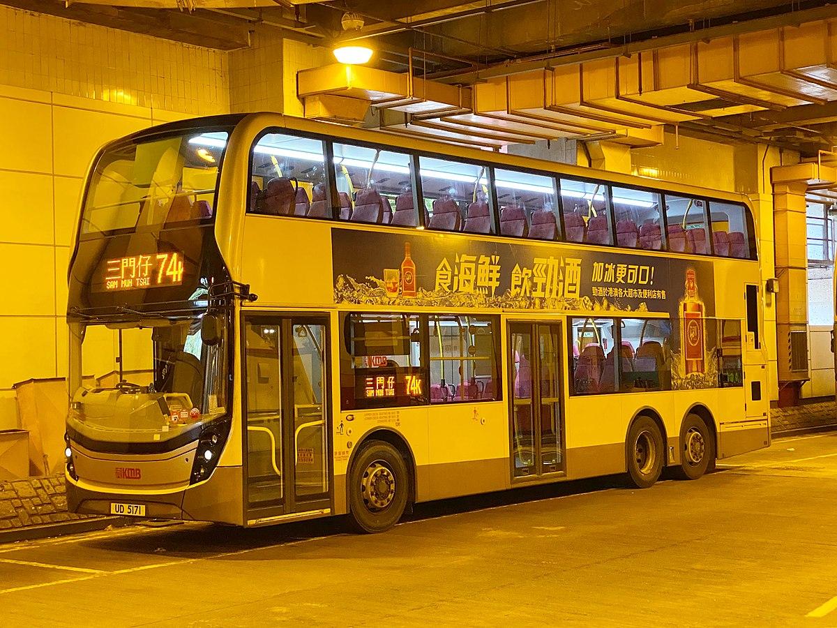 九龍巴士74K線 - 維基百科,自由的百科全書