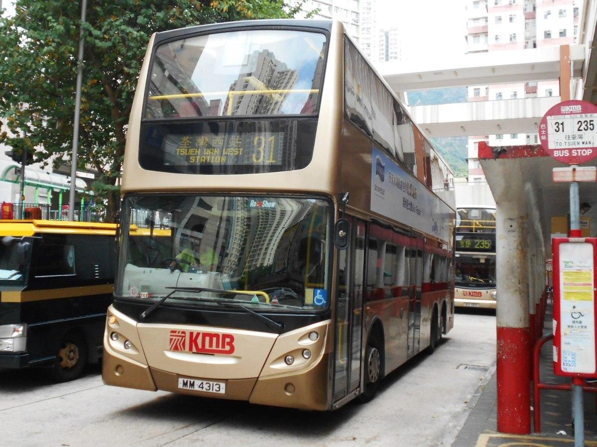 九龍巴士31線 - 維基百科,自由的百科全書