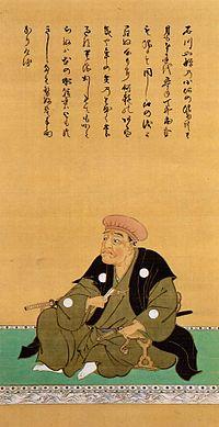 黑田忠之 - 維基百科。自由的百科全書