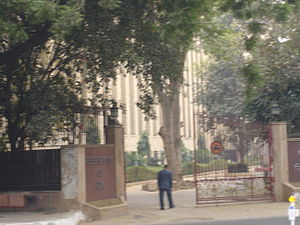 The RBI Regional Office in Delhi.