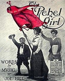 The Rebel Girl cover.jpg