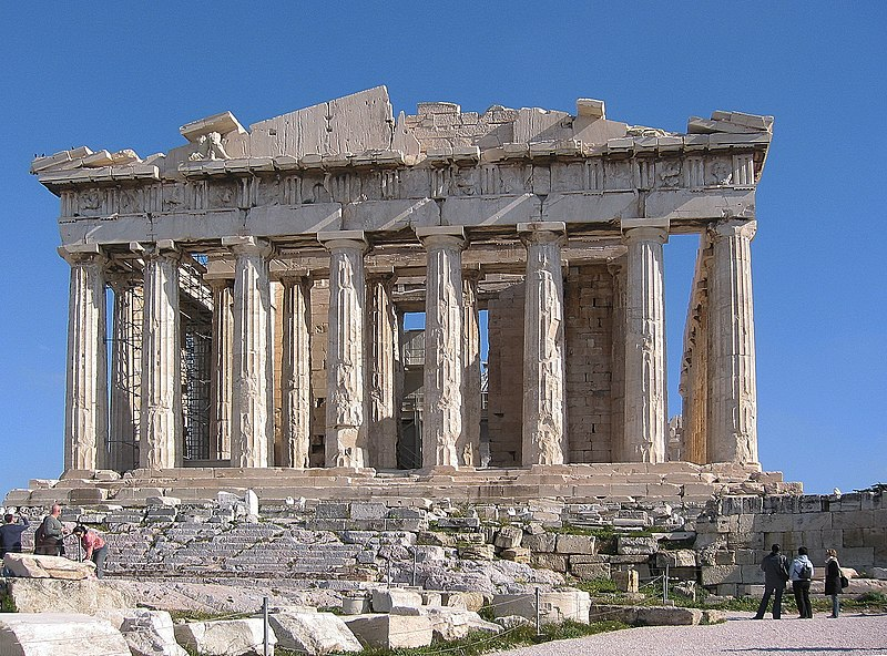 Εικόνα:2006 01 21 Athènes Parthénon.JPG