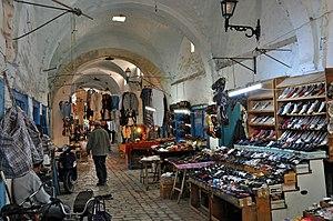 English: Nabeul (Tunisia): inside the souk Ned...
