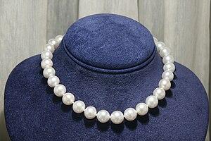 Español: Muestrario perlas