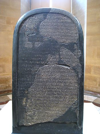 Mesha Stele: stele of Mesha, king of Moab, rec...